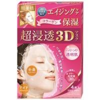 [Kracie] 肌美精 초 침투 3D 마스크 (에이징 보습) 4 장