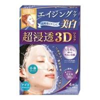 [Kracie] 肌美精 초침투 3D 마스크 에이징케어 (미백)4 장