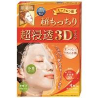 [Kracie] 肌美精 초 침투 3D 마스크 4 장