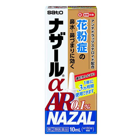 [sato] 나잘 알파 AR 0.1% 10ml (약 180회 분)