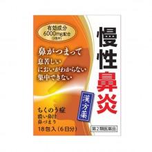 만성비염 한방약 18포