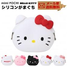 헬로 키티 고양이 귀있는 실리콘 동전지갑
