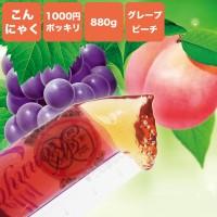 곤약 젤리 포도 (포도) 맛 복숭아 (모모) 맛