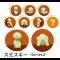 [SMISKI] 스미스 키 미니 피규어 시리즈2 단품 (야광)