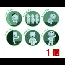 [SMISKI] 스미스 키 미니 피규어 화장실 시리즈 1 개 (야광)