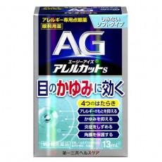 AG 아이즈 알레르컷s 13ml
