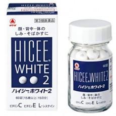HICEE WHITE2 하이시 화이트2 120정