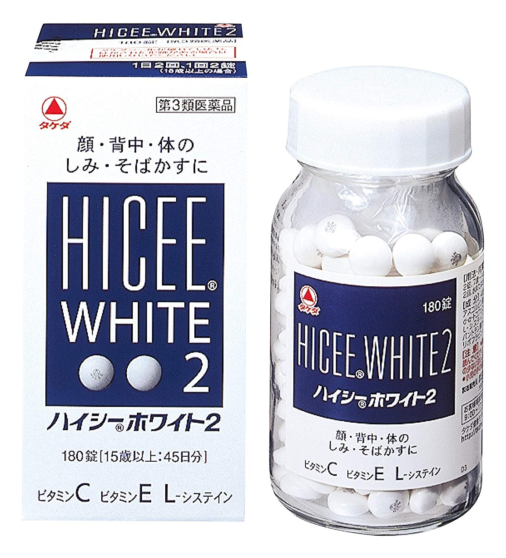 HICEE WHITE2 하이시 화이트2 180정