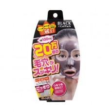 블랙 젤 팩 90g