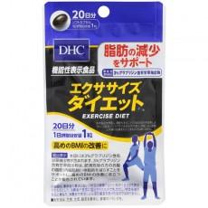 DHC 운동 다이어트 20일분