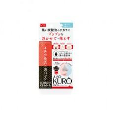JUSO KURO PACK 탄산 거품 팩 50g