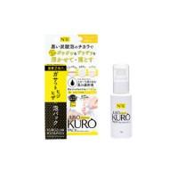 JUSO KURO STRONG PACK 탄산 거품 팩 50g
