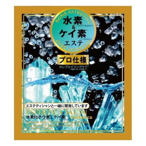 [입욕제] 업무용 프로에스테 MgH2 입욕제(수소&규소) 30g