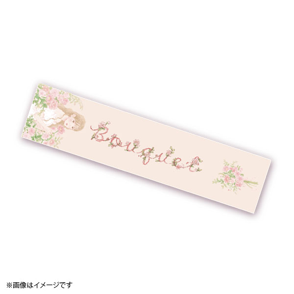 【예약 종료】 미야 와키 사쿠라 졸업 콘서트 굿즈 수건