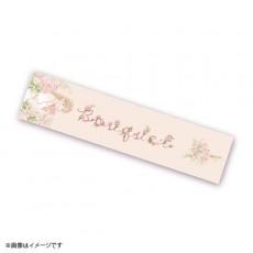 【예약 상품】 미야 와키 사쿠라 졸업 콘서트 굿즈 수건